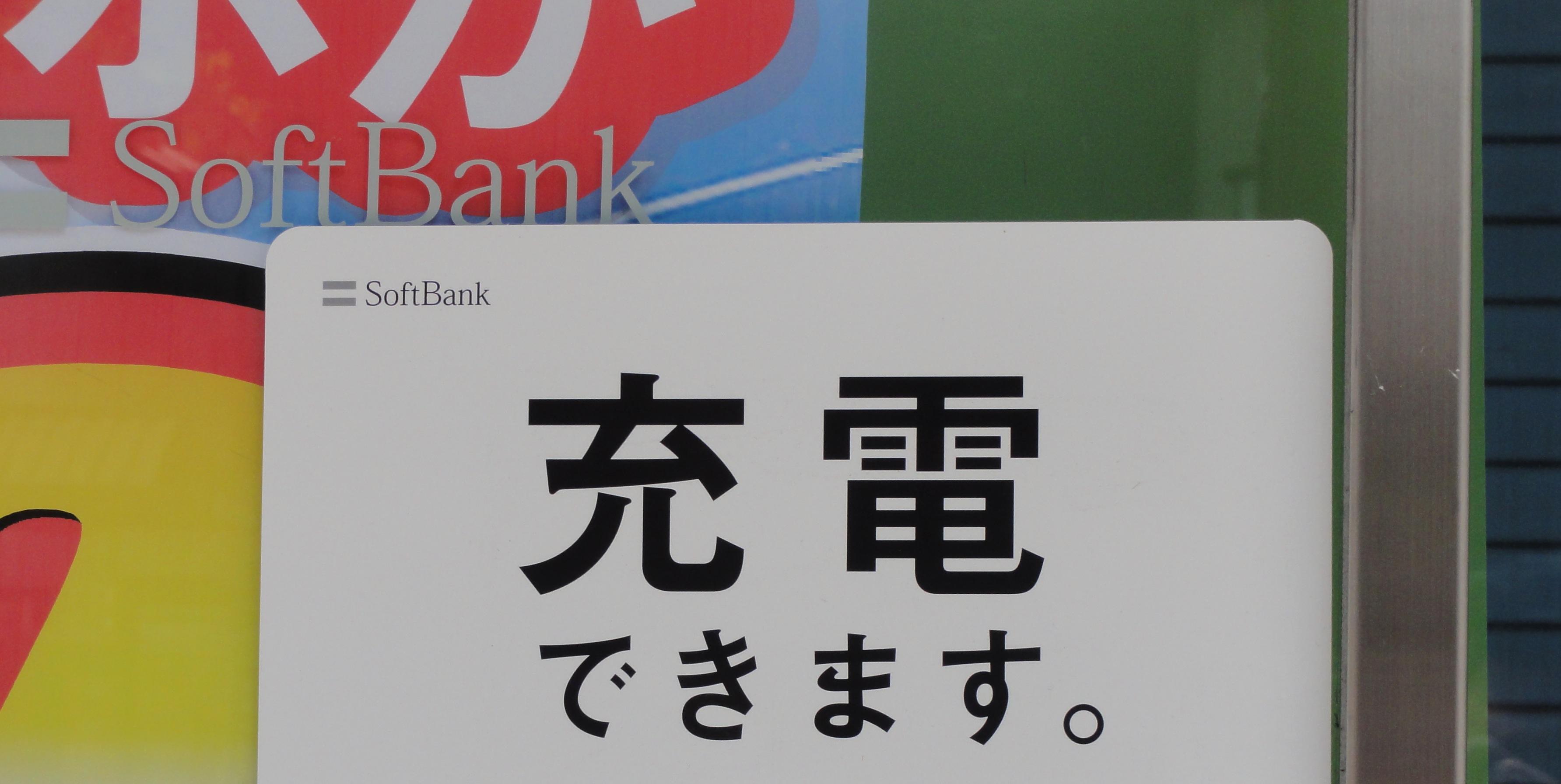 learn-kanji-Japanese-sign-288