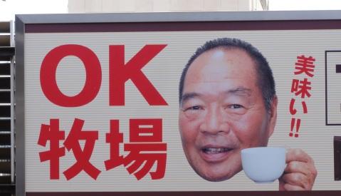 kanji-reading-practice-sign-coffee