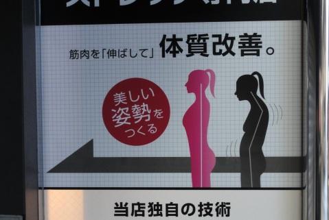 kanji-kanban